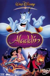 شاهد ثلاثية فلم الكرتون الجميل علاء الدين Aladdin مدبلجة للعربية