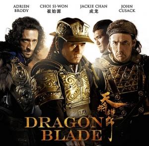 فلم الحرب والمغامرة المليء بالنجوم سيف التنين Dragon Blad