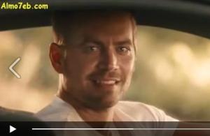شاهد نهاية فلم Furious 7 المؤثرة والتي كانت تكريما للنجم الراحل بول ووكر