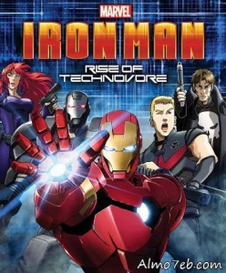 شاهد فلم كرتون الاكشن الرجل الحديدي Iron Man Rise of Technovore 2013 مترجم