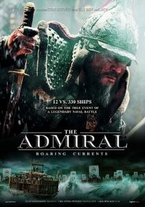 فيلم admiral مترجم