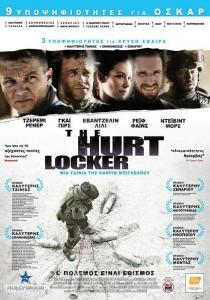 شاهد فلم الاكشن والحرب The Hurt Locker 2008 مترجم