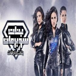 الموتى السائرون الموسم السابع الحلقة 15