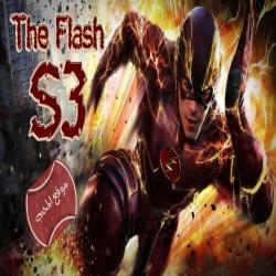 مسلسل المغامرة والخيال رجل البرق فلاش The Flash - الموسم الثالث الحلقة 13