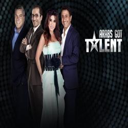 برنامج مسابقة المواهب عرب جوت تالنت Arabs Got Talent الموسم الخامس