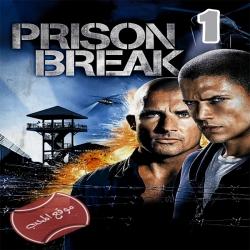 مسلسل الاكشن والجريمة والدراما الهروب من السجن الموسم الاول Prison Break: Sequel S01 مترجم