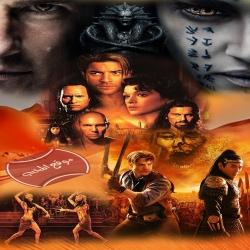 سلسلة افلام المغامرة والرعب المومياء The Mummy Movies