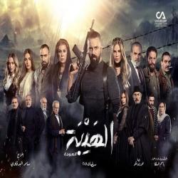 مسلسل الهيبة الجزء الثاني رمضان 2018