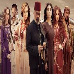 مسلسل الدراما السوري خاتون الموسم الثاني