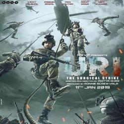 فيلم Uri: The Surgical Strike 2019 أوري هجوم عسكري مترجم للعربية
