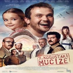 فيلم معجزة في الزنزانة رقم 7 Miracle in Cell No.7 2019 - مترجم للعربية