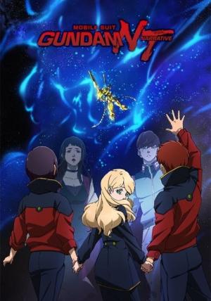 فيلم الانمي حكاية البدلة المتنقلة كاندام Mobile Suit Gundam Narrative 2018 - مدبلج للعربية
