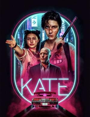 فيلم كيت Kate 2021 - مترجم للعربية