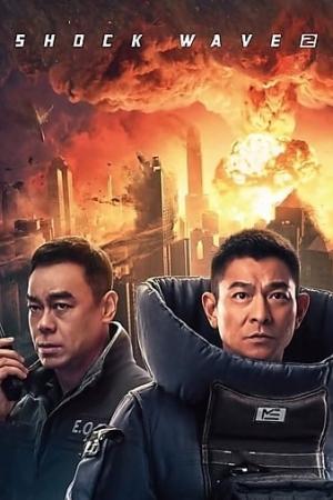 فيلم Shock Wave 2 2022 مترجم