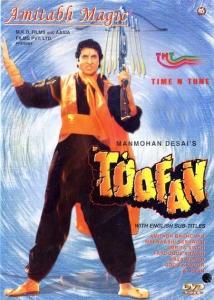 الفيلم الهندي aashiqui 2 مترجم للعربية كامل