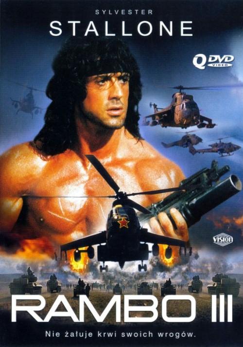 شاهد فلم الاكشن رامبو  Rambo 3 1988 مترجم