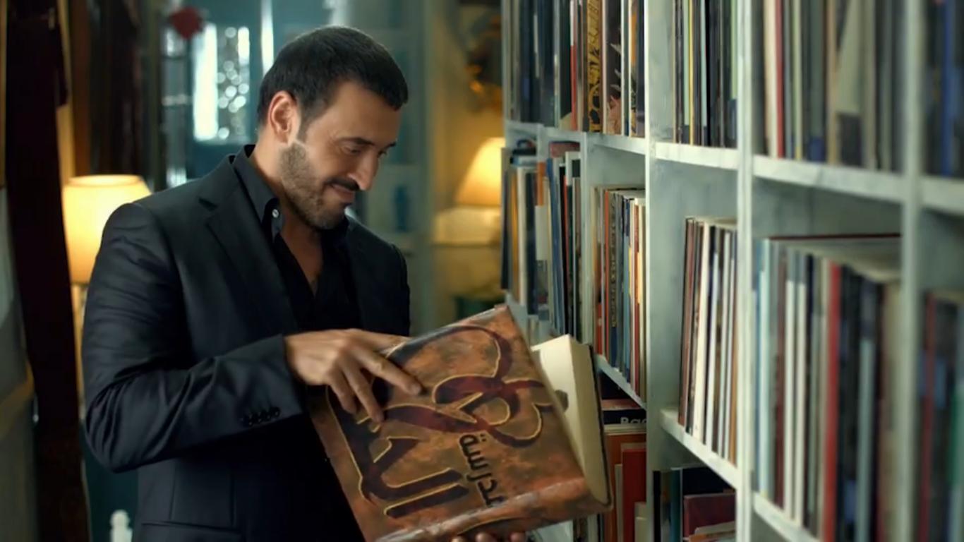 مسلسل الدراما العربي مدرسة الحب الموسم الثاني المسلسلات