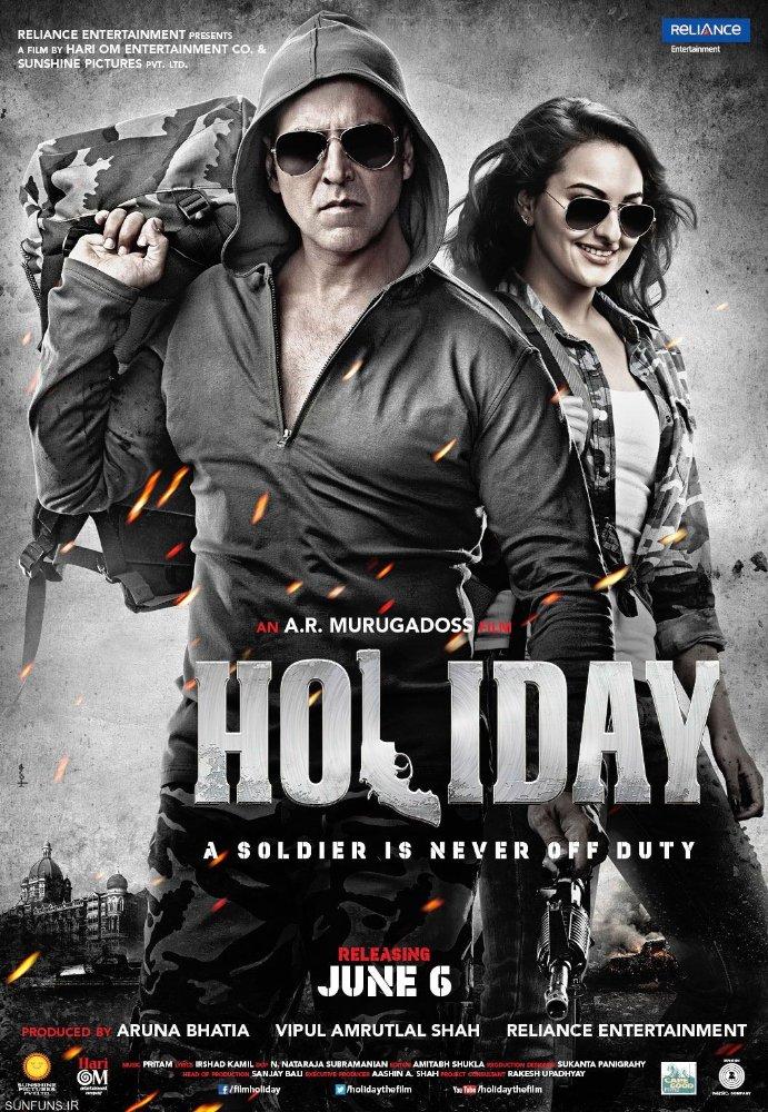 فيلم holiday الهندي مترجم