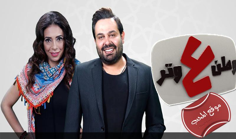 مسلسل الكوميديا الفلسطيني وطن ع وتر 2017
