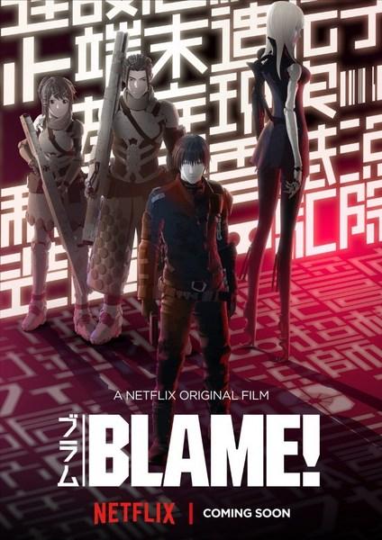 فلم كرتون الاكشن والخيال العلمي اللوم Blame 2017 مترجم