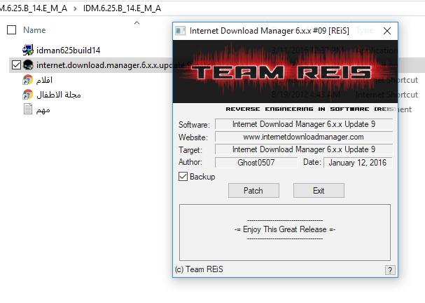 internet download manager registration serial number 6.25